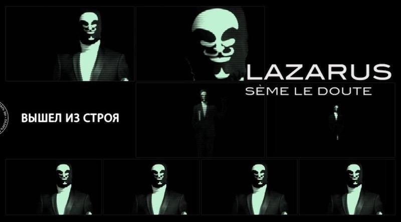 Vous visionnez les images des références : Lazarus Mirages