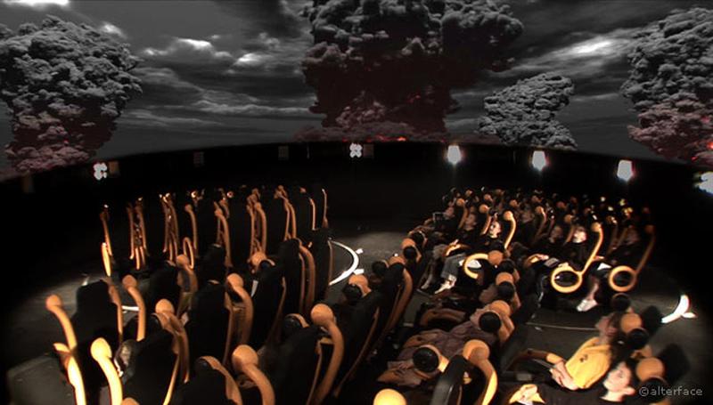 Vous visionnez les images des références : Our Dynamic Future